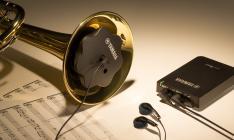 Yamahas nya Silent Brass